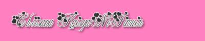 40.mc_sweetie_hearts(English大文字がハート風)サンプル
