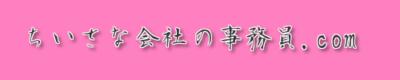 19.青柳衡山フォントT(行書体)サンプル