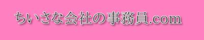 02.IPA P明朝サンプル