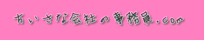 05.おひさまフォント(手書き風)サンプル