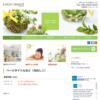 jimdo用テンプレート - Jimdo無料テンプレート配布 簡単更新ホームページのアドプラ