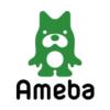 アメーバID登録 メールの確認|Ameba(アメーバ)